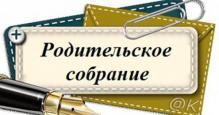 news_50233_image_900x_