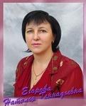 Егорова Наталья Геннадьевна аватар